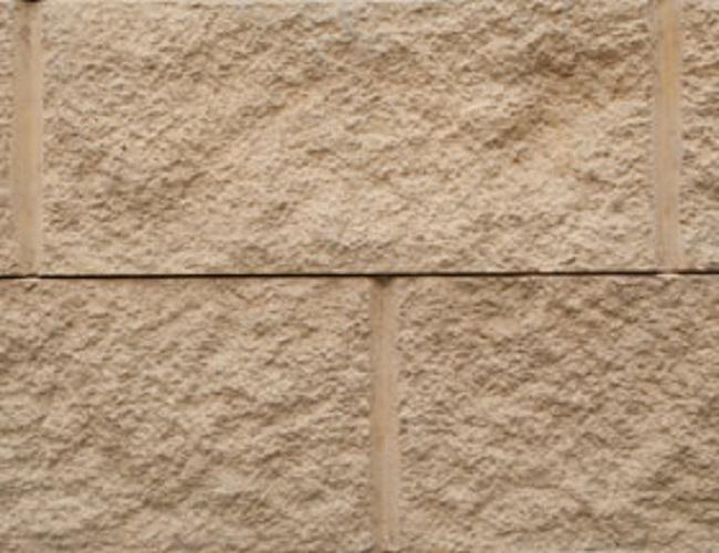 Splitstone-Sandstone1